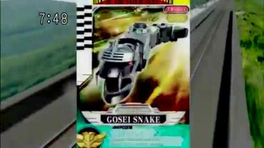 Tensou Sentai Goseiger ep2 3.avi_000069335