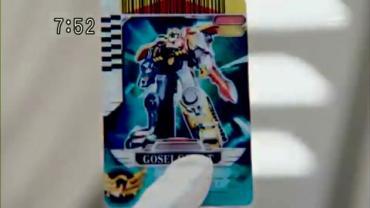 Tensou Sentai Goseiger ep2 3.avi_000260226