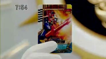 Tensou Sentai Goseiger ep2 3.avi_000373673