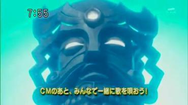 Tensou Sentai Goseiger ep2 3.avi_000467667