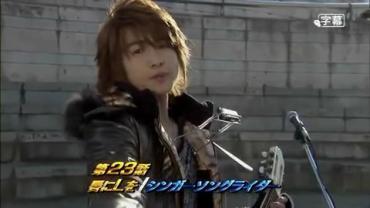 Kamen Rider Double ep23 1.avi_000244110