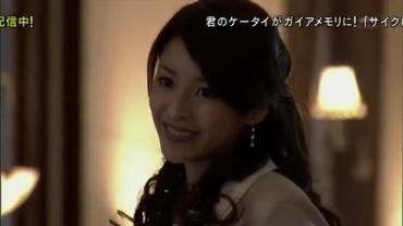 Kamen Rider Double ep23 1.avi_000343609