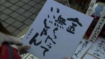 Kamen Rider Double ep23 3.avi_000131197