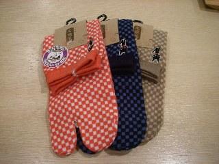 足袋ソックス1