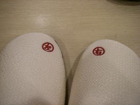 足袋スリッパ4