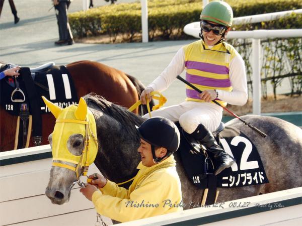 NishinoPride8012712_272jkL8