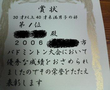 20060904100657.jpg