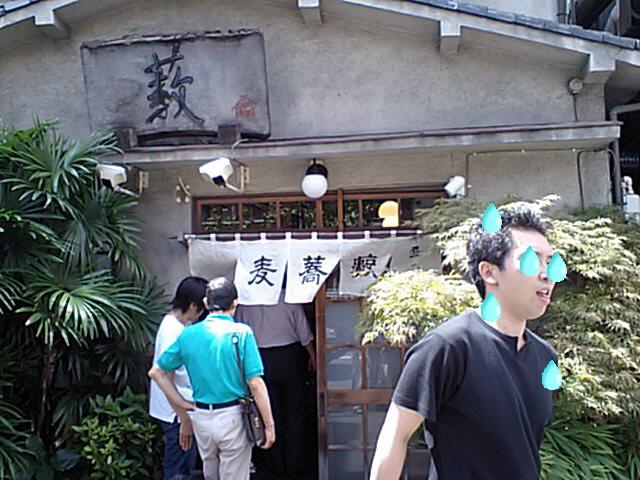 hamayabu.jpg