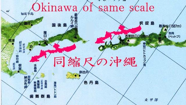 北方、沖縄比較