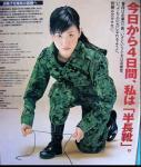 s09_poster.jpg
