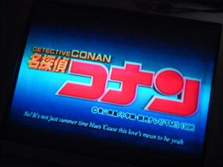 2010conan2.jpg