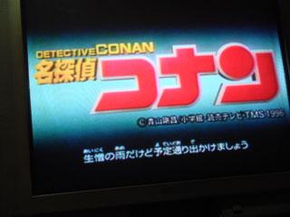 2010conant