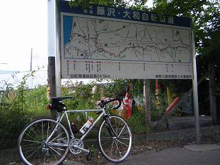 2009_0516ヤビツ0021