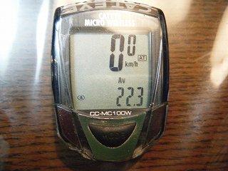 2009_0516ヤビツ0028