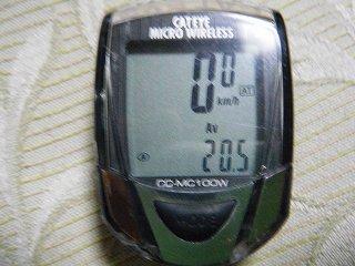 2009_0531ヤビツ0020