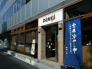 2009_0620茗荷谷ポタ0014