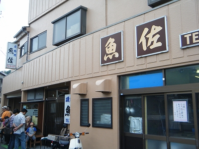 2009_0913hayama0013.jpg