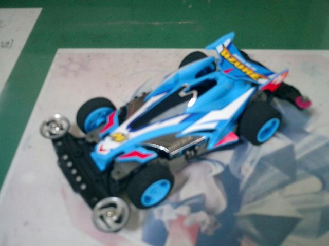 CIMG0028.jpg