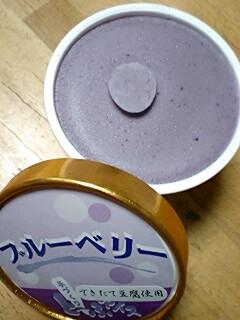 2008 03 12_0097