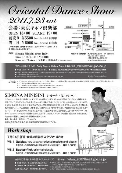 simona2_convert_20110607230248.jpg