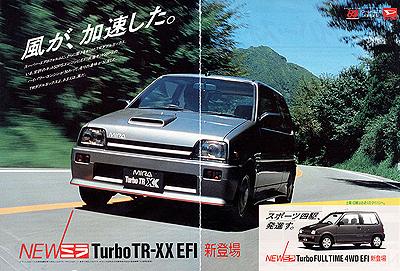 1987年 ミラTR-XX雑誌広告