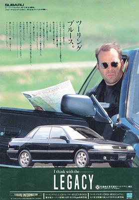 1992年雑誌広告「SUBARU LEGACY」