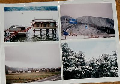 10年前の望湖楼