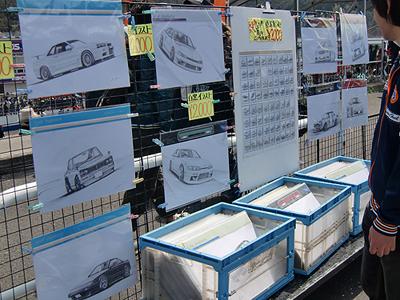 イベント広場で販売されていたモノクロイラスト