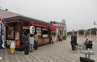 岡山自動車道の高梁サービスエリア