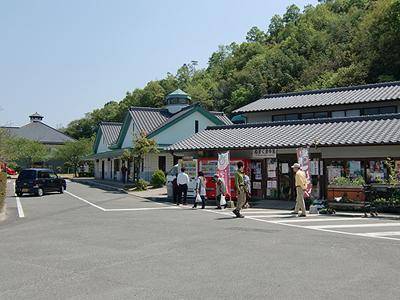 """道の駅""""アリストぬまくま"""""""
