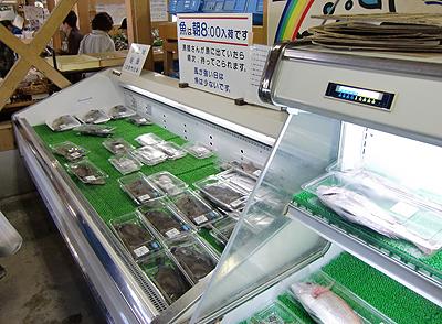 新鮮な魚の販売