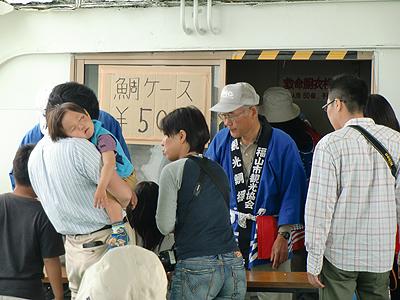 鯛ケース500円