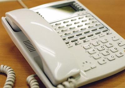 ビジネスPhon