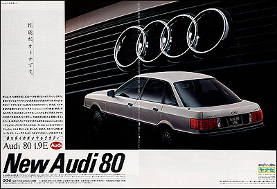 アウディ80
