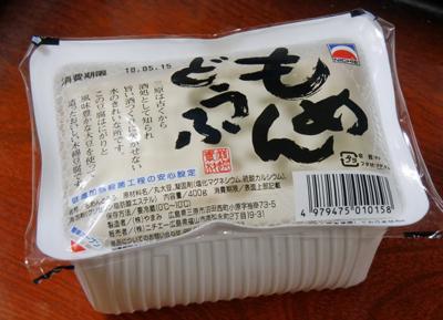 発酵した豆腐