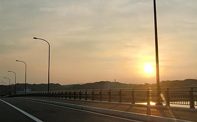 松永湾大橋から見た夕日