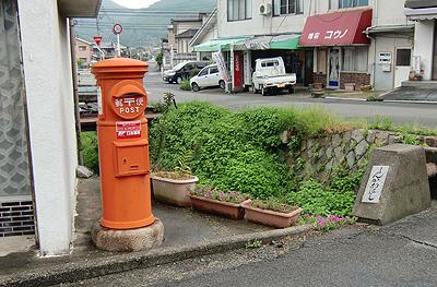 新川橋のポスト