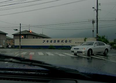6月中旬PM7時頃 雨の交差点2
