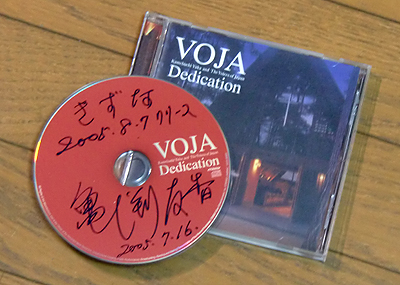 VOJA Dedication