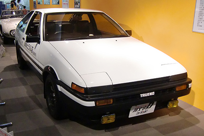 AE86藤原とうふ店号