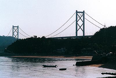 約20年前の因島大橋