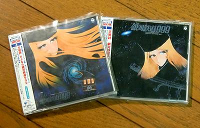 銀河鉄道999オリジナルサウンドトラック盤