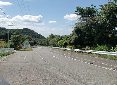福山グリーンライン