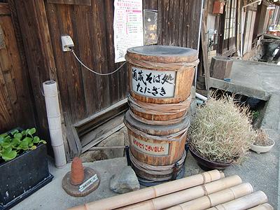 日本酒とそばのお店 酒蔵そば処たにざき看板