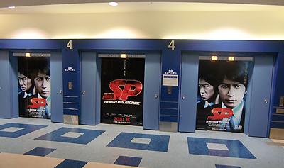 バルト11にてSPのPRエレベーター