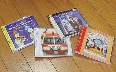 杉ちゃん&鉄平のCD