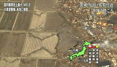 地震&津波の爪痕