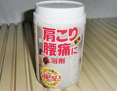 旧デザインの入浴剤
