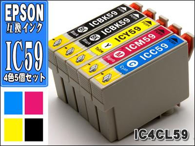 PX-1001用互換インク