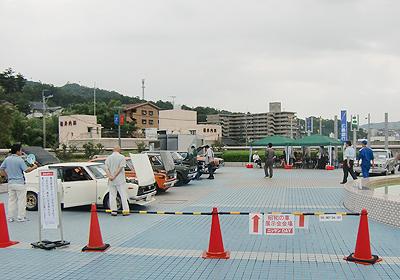 企画展~日産~